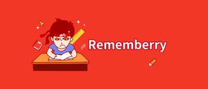 Rememberry插件,网页翻译插件,创建个性化生词复习体系