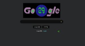 Darkness插件,Chrome深色主题插件,适用于Google/ Facebook /YouTube