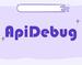 ApiDebug,API接口调试插件,支持数据本地存储和云端同步