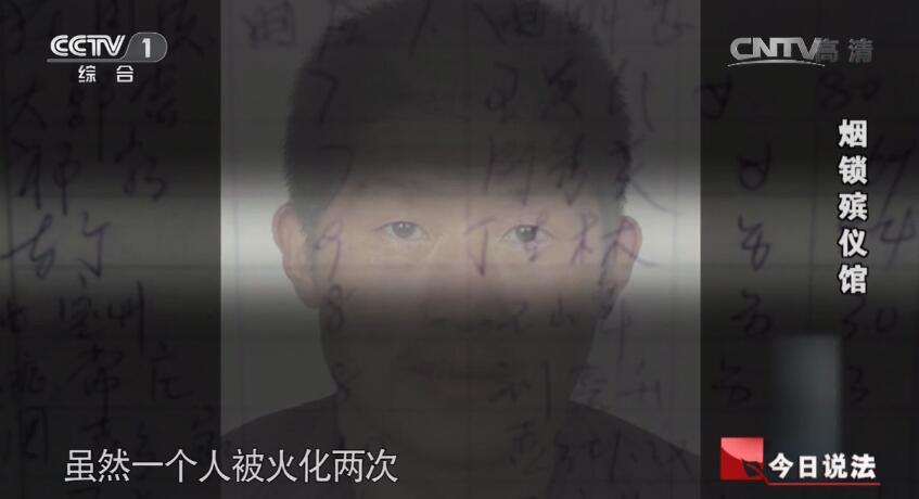 1536200939964465.jpg