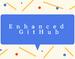 Enhanced GitHub插件,下载GitHub中的单个文件
