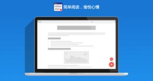 将网页转化为阅读模式油猴脚本,去除广告等网页元素