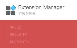 Extension Manager插件,Chrome必备扩展管理器
