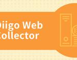 Diigo Web Collector,集成书签/注释/截图/存档功能的网页笔记插件