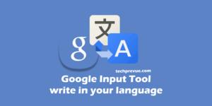 Google输入工具插件,直接在打字时快速切换多种语言