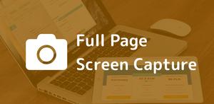 Full Page Screen Capture插件,谷歌浏览器完整网页截图工具