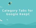 Category Tabs,Google Keep辅助插件,将笔记按颜色归类并一键筛选