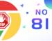 通知:Chrome浏览器及Edge浏览器官方宣布暂停发布更新版本