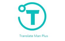 Translate Man翻译插件,支持百种语言切换,更有自动发音功能
