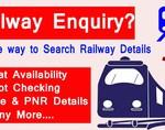 eRail.in插件,印度火车票订票插件