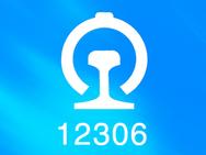 12306购票辅助器插件,快速填写表单自动下单抢票