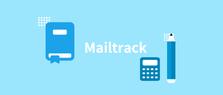 Mailtrack插件,追踪已发送的Gmail邮件状态,知晓对方是否已读