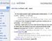 Oald 7牛津高阶第七版插件,划词翻译内置牛津英汉词典