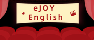 eJOY English,Chrome英语翻译学习插件,看影片学英语