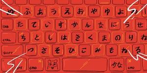 mirigana插件,最近超火的日语汉字假名注音学习工具