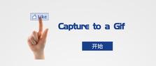 Capture to a Gif插件,将视频/静态网页录制为Gif图像