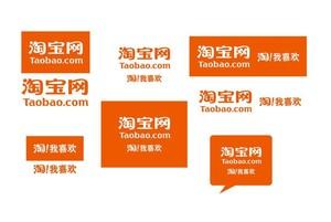 Taobao Virtual Cart插件,淘宝天猫离线购物车,可导出商品信息表格
