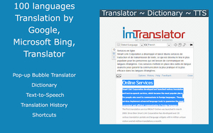 ImTranslator插件,划词翻译/原文对照翻译/网页翻译/发音朗读