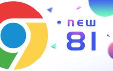 谷歌浏览器将于4月7日恢复更新Chrome 81版本