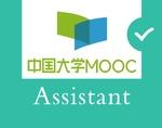 Mooc Assistant慕课助手插件,慕课互评、优学堂倍速播放及获取习题答案