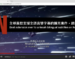 NflxMultiSubs插件,Netflix双语字幕插件,同时可以调整视频播放速度