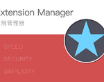 Extension Manager插件,智能插件管理工具,一键开启/关闭