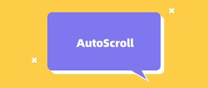 AutoScroll,页面自动滚动插件,自定义滚动速度