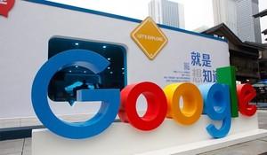 谷歌体验店开到成都啦!限时四天!