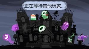 谷歌上线万圣节捉鬼游戏,支持匹配对战模式!
