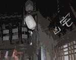 冯小刚监制《凶宅笔记》,一份真实的凶宅档案请查收!