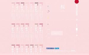 Nippon Colors,来自日本的配色网站