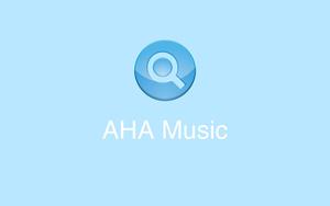 AHA Music插件:超好用的听歌识曲搜索工具