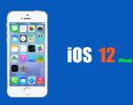 iOS12正式版明日可更新,老机型将迎来第二春