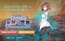 程序员死绝的世界?日本新推出的硬核编程游戏惹众怒!
