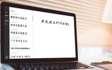 为设计师量身定制的字体库工具,点开即用高效便捷