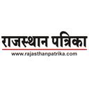 Rajasthan Patrika - LOGO